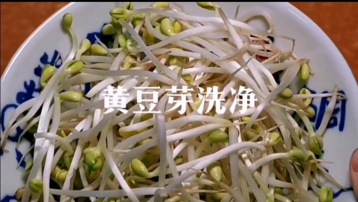 凉拌黄豆芽的做法大全