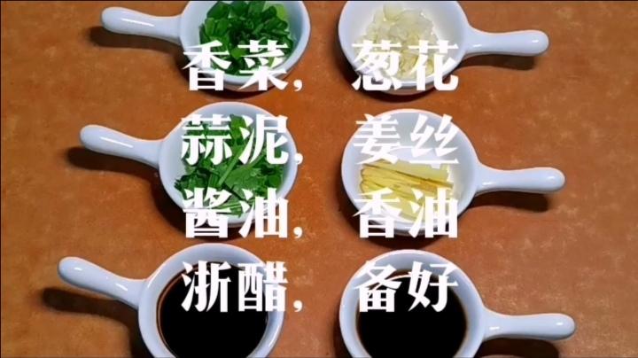 凉拌黄豆芽的做法图解
