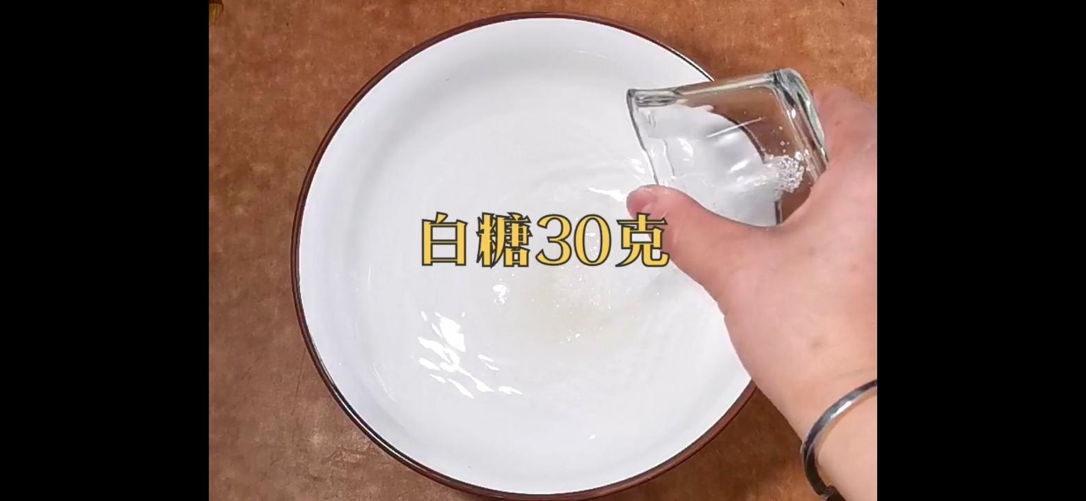 红豆钵仔糕的做法图解