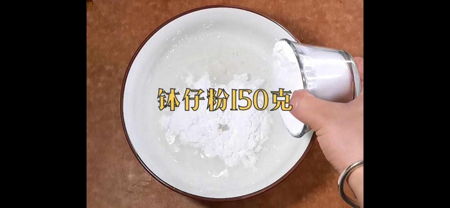 红豆钵仔糕的简单做法