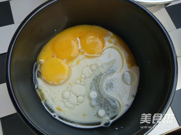 电饭煲红曲蛋糕的家常做法