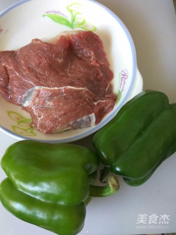 大辣椒炒肉的做法大全