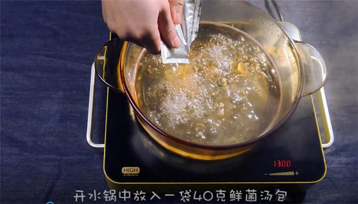 菌汤面的做法图解