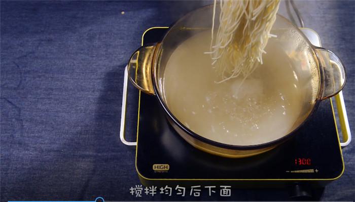 菌汤面的家常做法