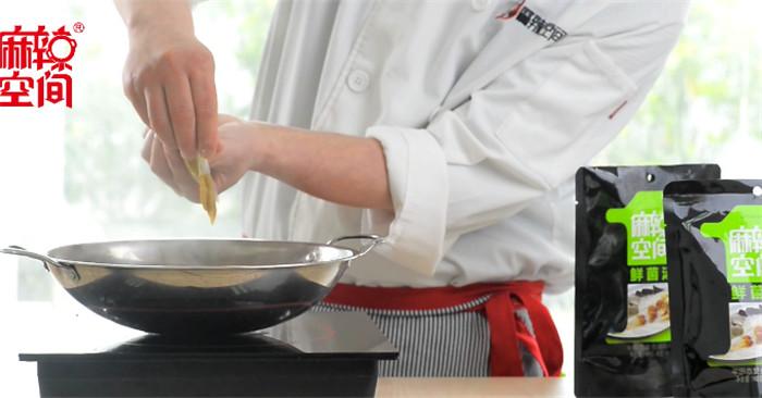 菌汤黄瓜肉片汤的简单做法