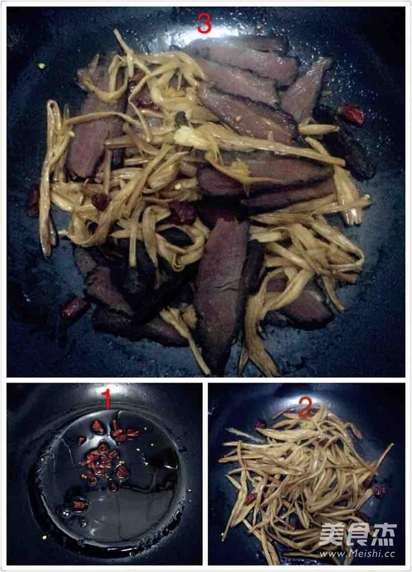 干辣椒腊肉炒黄花菜的做法图解