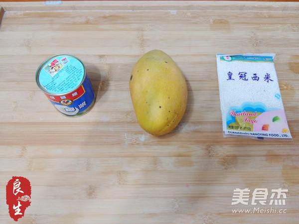 芒果椰汁西米露的做法大全