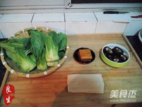 香菇青菜包的做法大全