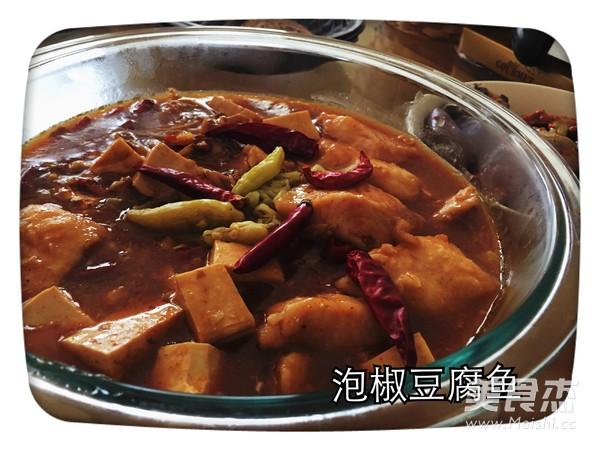 泡椒豆腐鱼怎么吃
