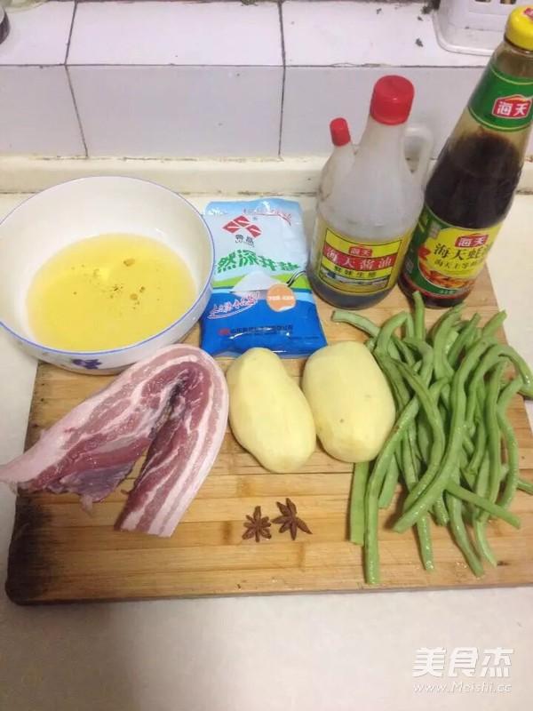 五花肉炖土豆四季豆的做法大全