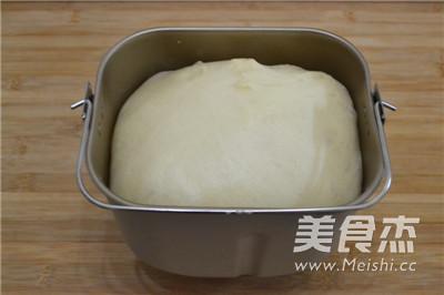 蜂蜜脆底面包的做法图解