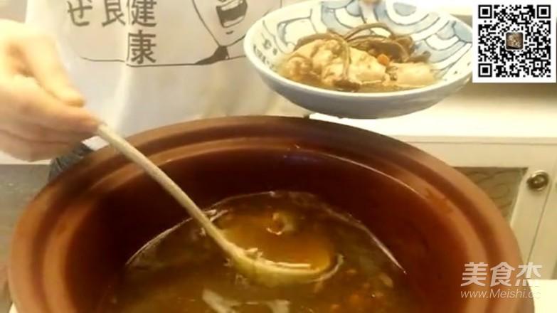 松茸茶树菇鸡汤怎么吃