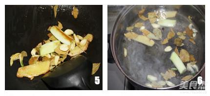 咖喱猪骨汤底的家常做法