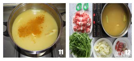 咖喱猪骨汤底怎么做