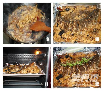 豆酱烤鱼的家常做法