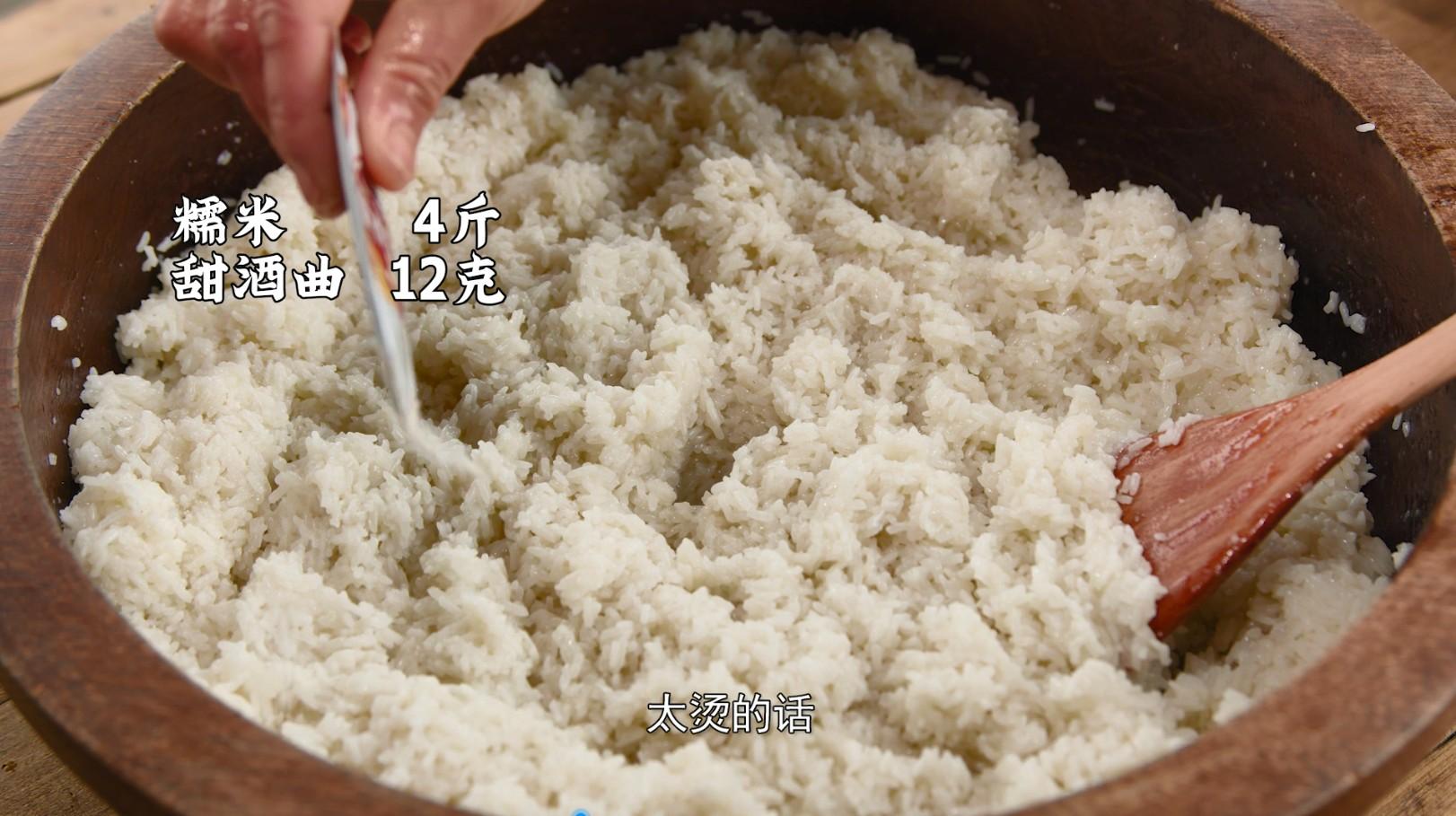 传统甜酒(醪糟)做法,和鸡蛋红枣一起喝,很养生怎么煮