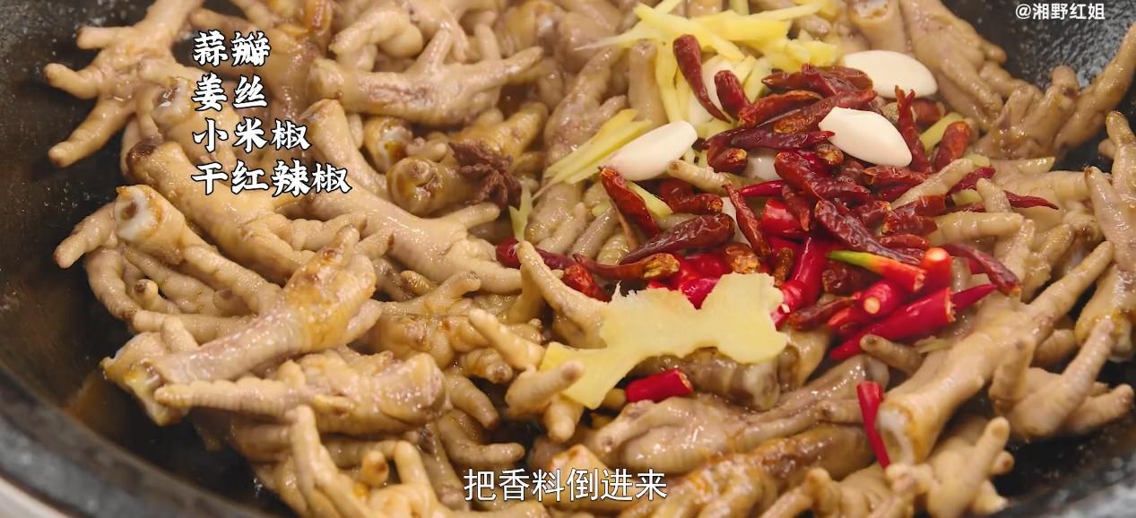【香辣鸡爪】2分钟即可搞定,色泽红亮软糯入味,赶紧收藏做起来怎么炒
