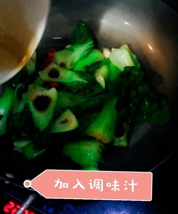 清炒小油菜怎么炒