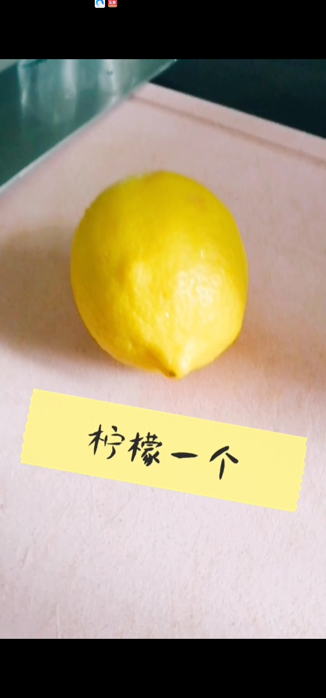 甲状腺炎食谱:热柠檬水的步骤