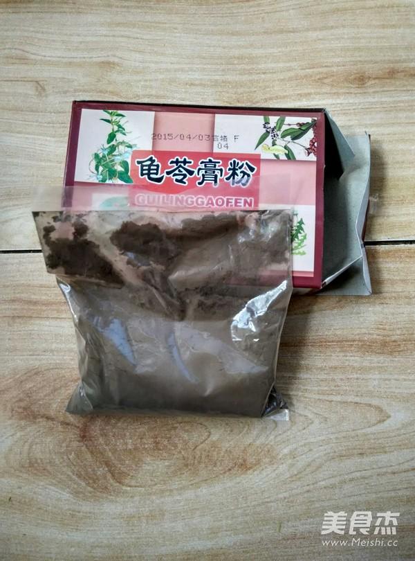 蜜汁龟苓膏的做法大全
