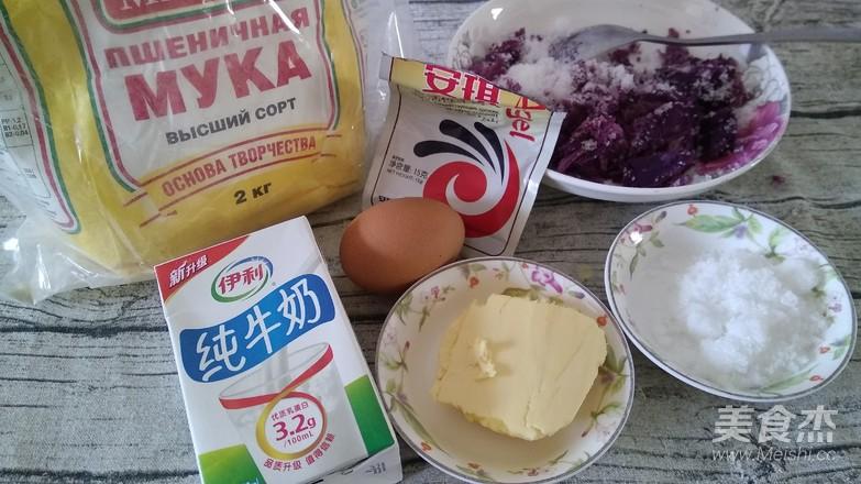卷卷卷一朵紫薯花的做法大全