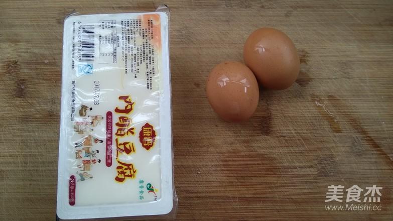 鸡蛋豆腐羹的做法大全