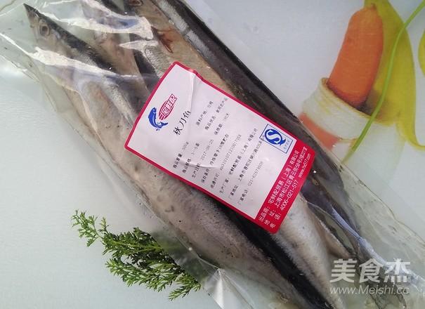 香烤秋刀鱼的做法大全