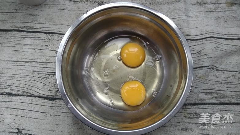 芒果牛奶炖蛋的做法图解