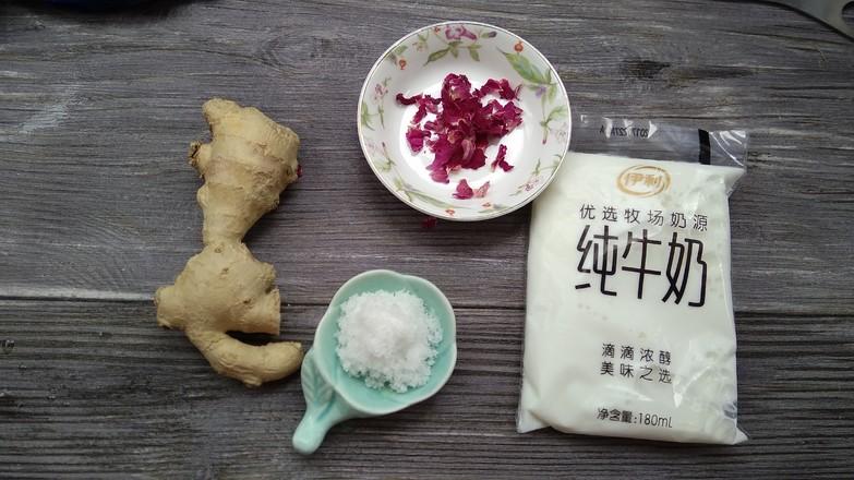 玫香姜撞奶的做法大全