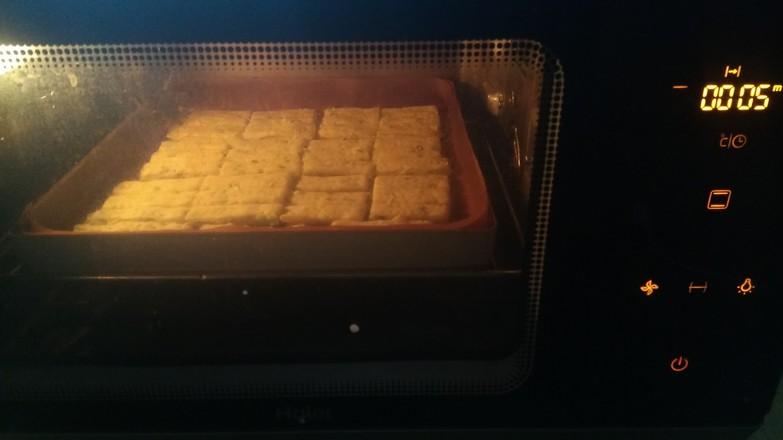 香葱苏打饼干的制作大全