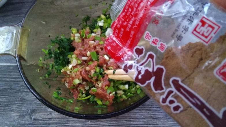 南瓜青菜饺子的步骤