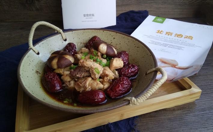红枣蒸油鸡成品图