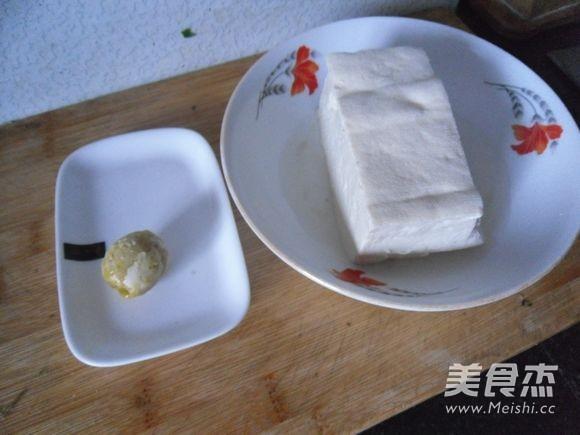 金沙豆腐的做法大全