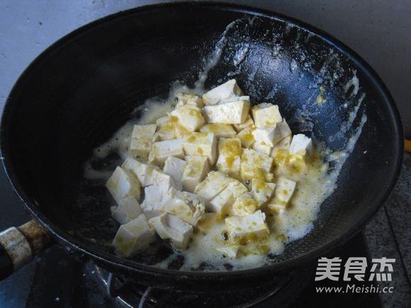 金沙豆腐怎么做