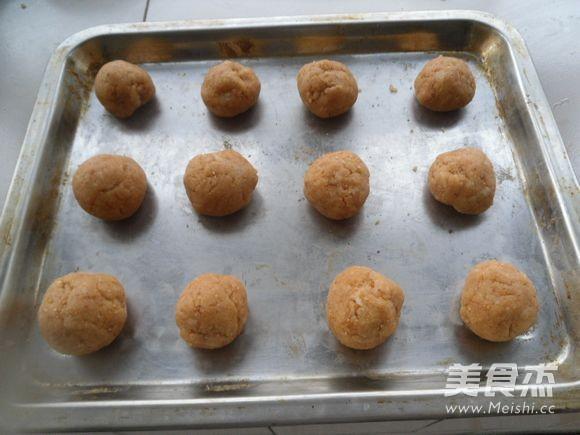 花生酱香饼怎么煮