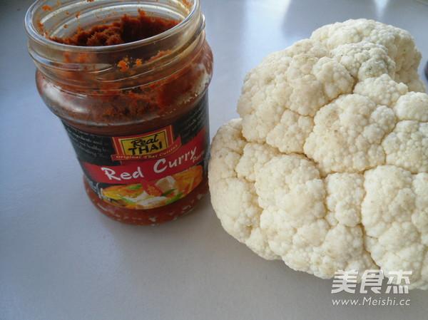 红咖喱烧菜花的做法大全