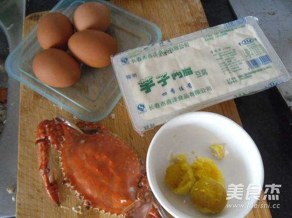 蟹肉金沙豆腐的做法大全