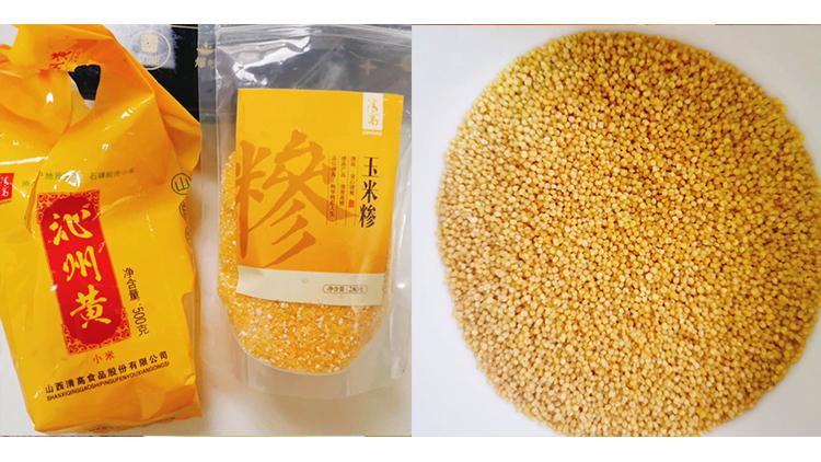 玉米糁黄小米粥的做法大全