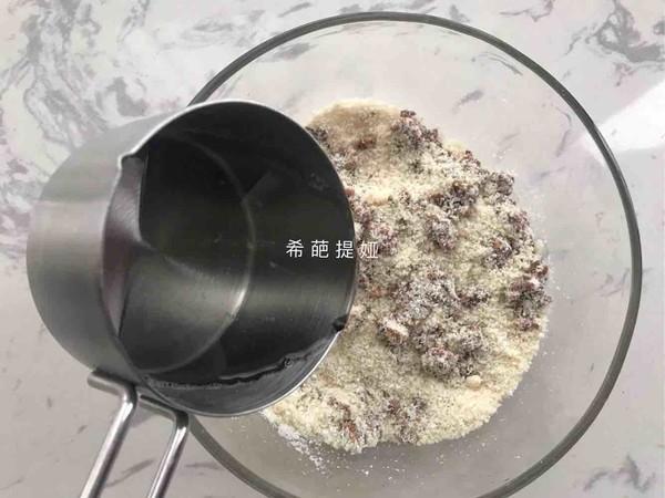 椰子油生蛋糕的步骤