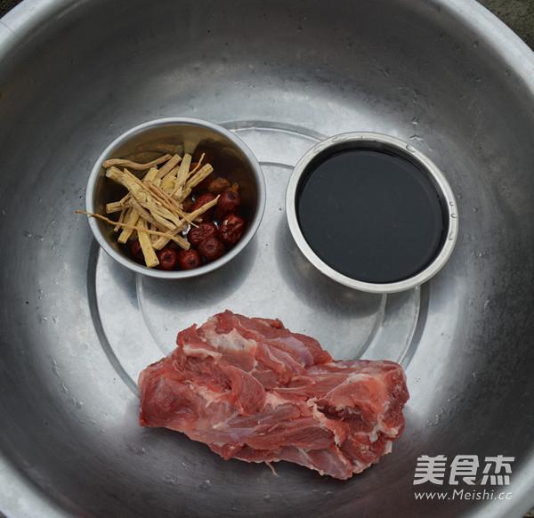 黑豆猪骨汤的做法大全