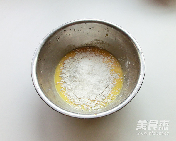 芒果流心蛋糕的步骤