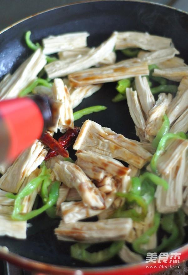 尖椒炒腐竹怎么做
