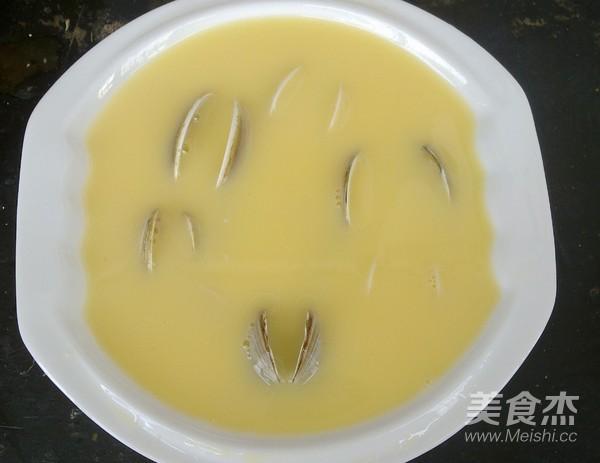 蛤蜊蒸蛋怎么做