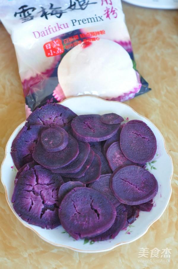 紫薯椰蓉卷的做法图解