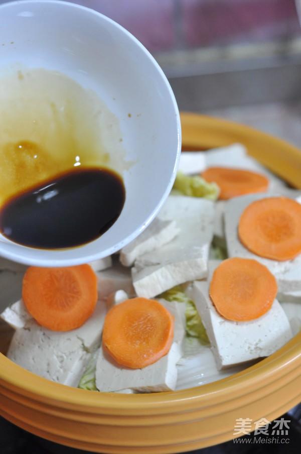 五花肉豆腐锅怎么煸