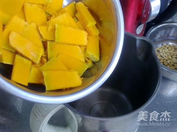 南瓜豆浆的步骤