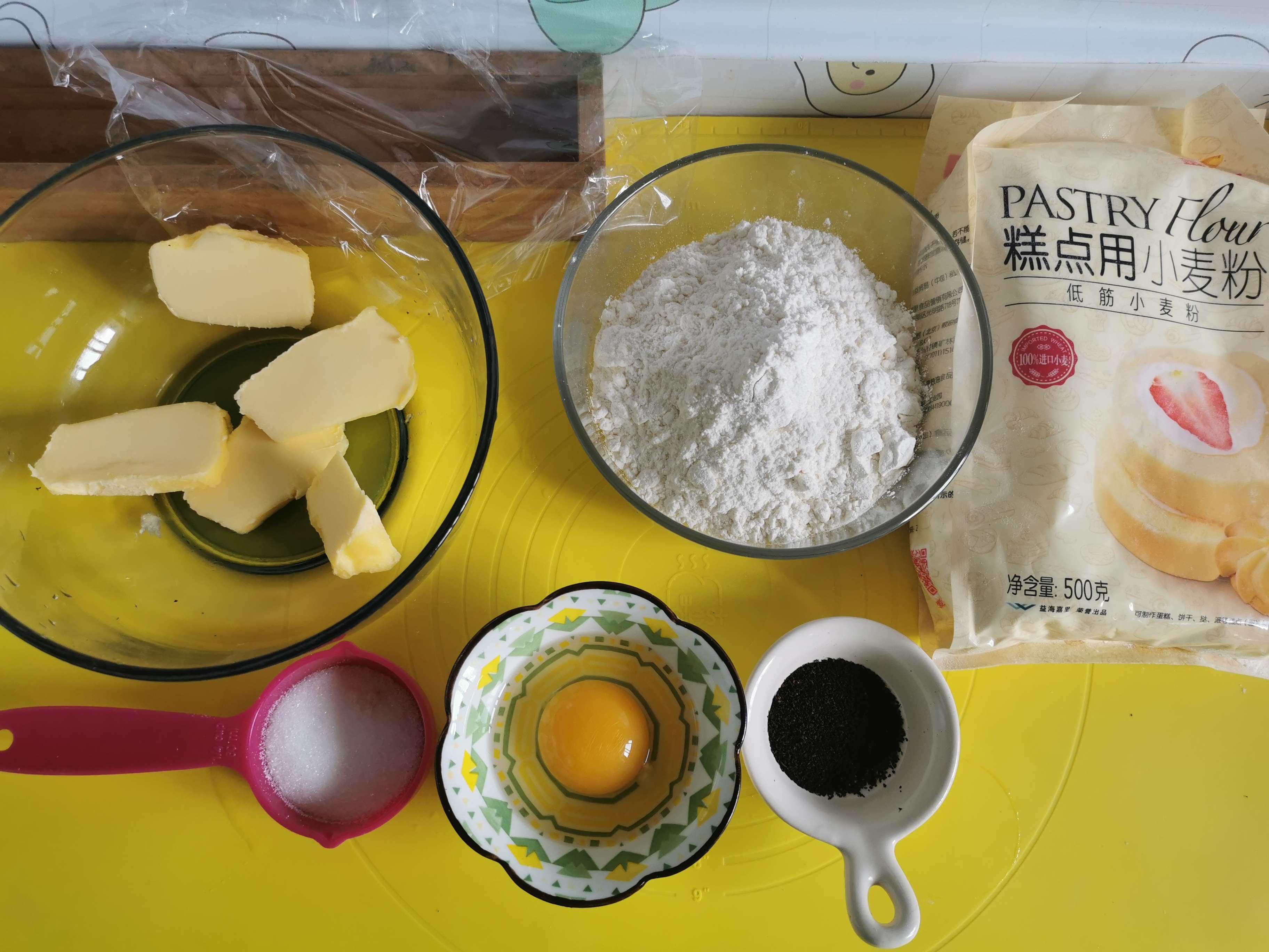红茶黄油饼干的做法大全