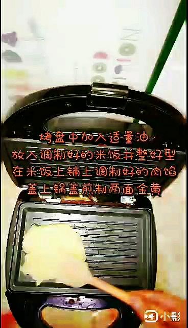 米饭双层馅饼的简单做法