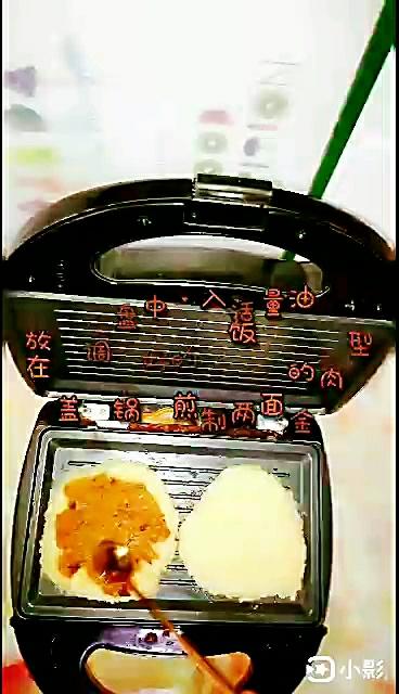 米饭双层馅饼怎么吃