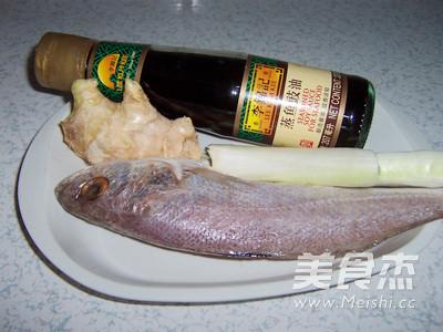 清蒸黄花鱼的做法大全